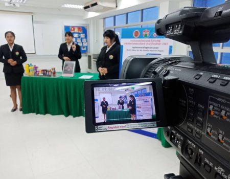 ถ่ายทอดสดงานประกวดนวัตกรรมและสิ่งประดิษฐ์ สถานศึกษาอาชีวศึกษาเอกชนระดับชาติ ปีการศึกษา 2563
